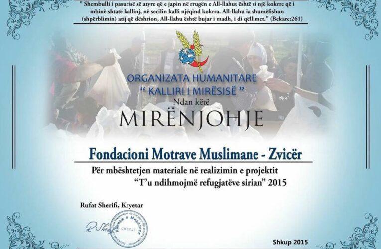 Ndihma për Refugjatët nga Siria në Kumanovë 2015