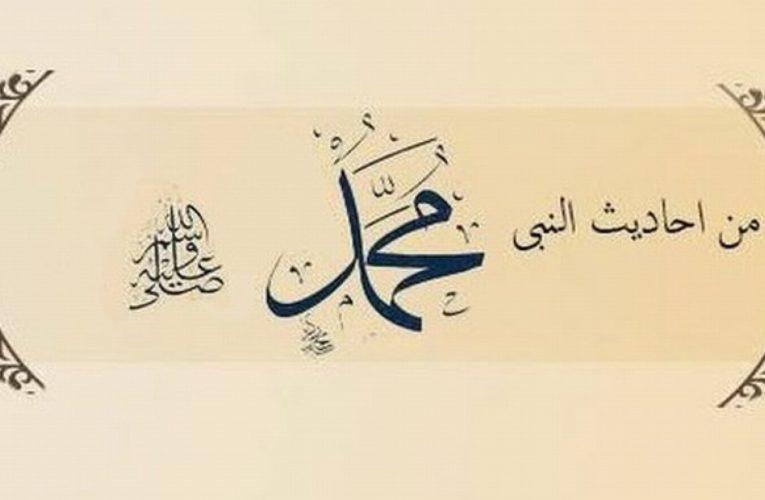 Hadithi pas Kuranit