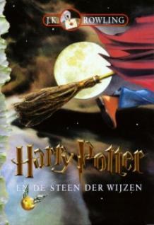 Hari Poteri në jetën fëmijëve