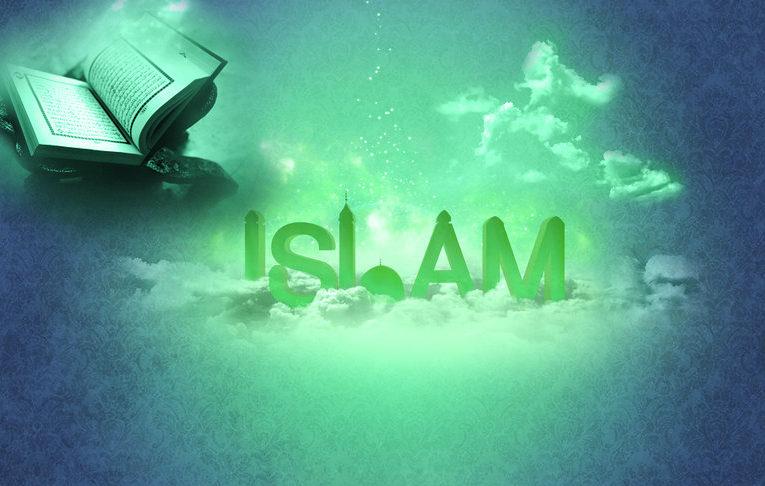 kuptimi i fjalës ISLAM