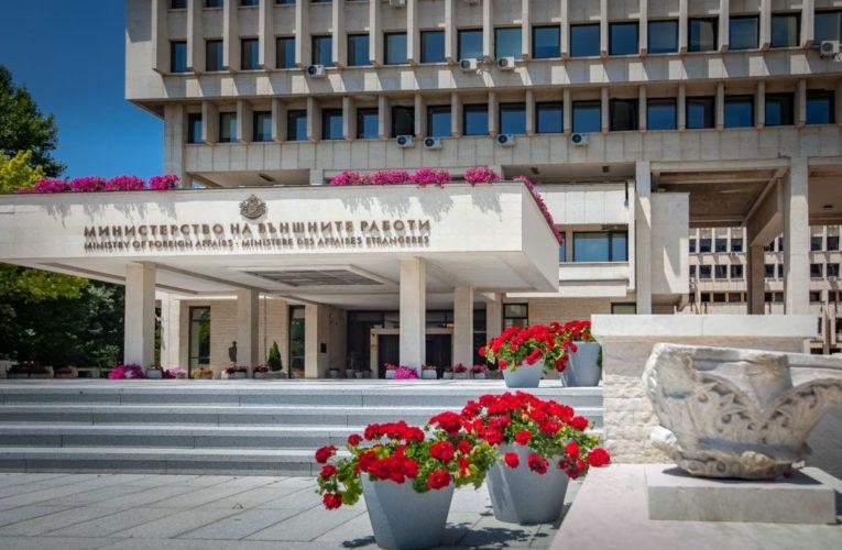 Bullgaria publikon kushtet që RMV duhet të plotësojë për të hequr veton