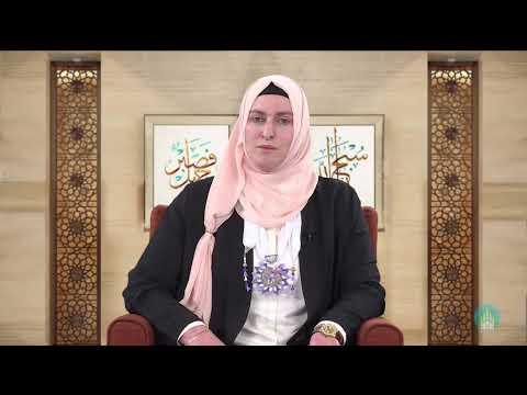 Esma MORINA – Ramazani – muaji i Kuranit