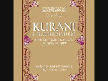 Kurani në shqip, pjesa e parë, kaptina 1 deri 19